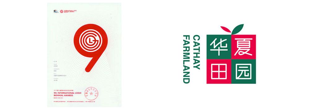 田园的品牌形象设计荣获2014年第9届国际商标双年展